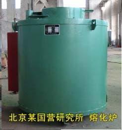 铝合金熔化炉