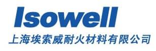 上海埃索威耐火材料有限公司