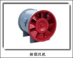 GYF高温消防排烟风机